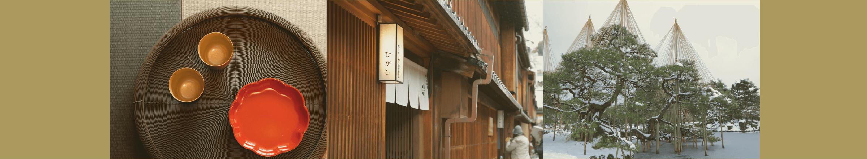 金沢イメージ画像