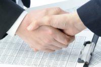 契約交渉のカン所